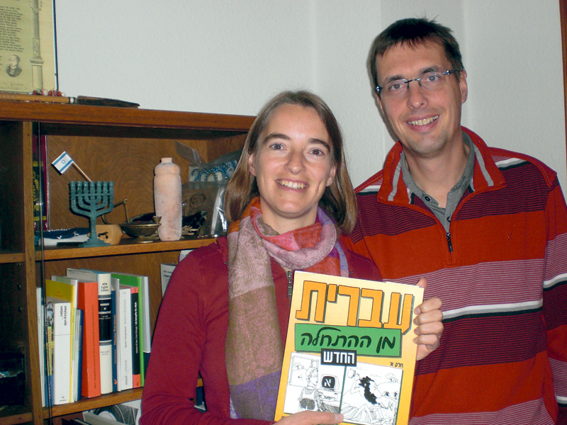 Beste Spielothek in Herschweiler-Pettersheim finden